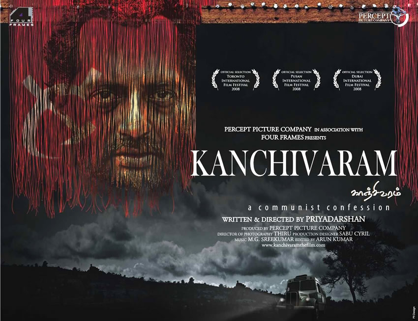 28-Film Kanchivaram at TIFF